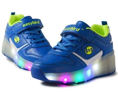 B-keus: Schoenen met wielen 'easy blue'