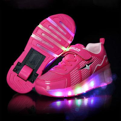 B-keus Rolschoenen sporty pink