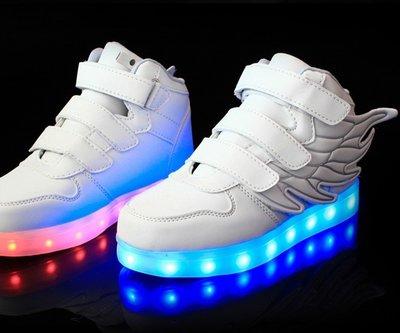Kinderschoenen met lampjes 'white wings'