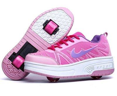 Schoenen met 4 wieltjes 'like sport roze/paars